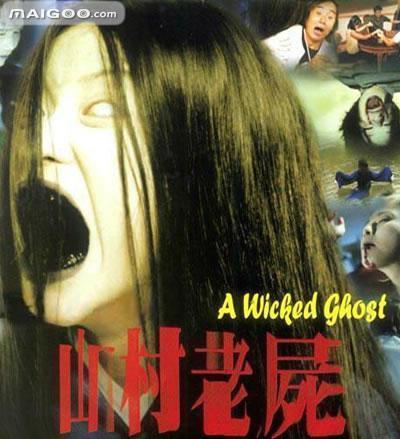 全球十大最恐怖电影, 据说没有人敢看完三部以上