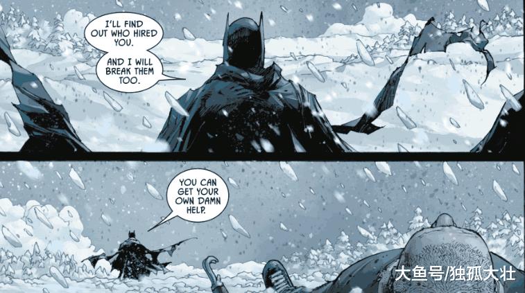 《蝙蝠侠: 困兽之斗》蝙蝠侠决战野兽, 幕后黑手到底是谁?