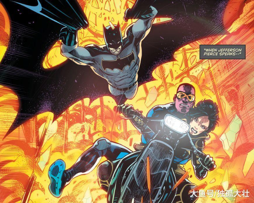 蝙蝠侠大战新反派业报, 读取思想的能力应该如何对抗?