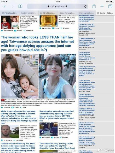 44岁贾静雯冻龄美貌红到国外, 被英国媒体大赞: 看起来只有22岁
