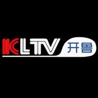 开鲁县融媒体中心