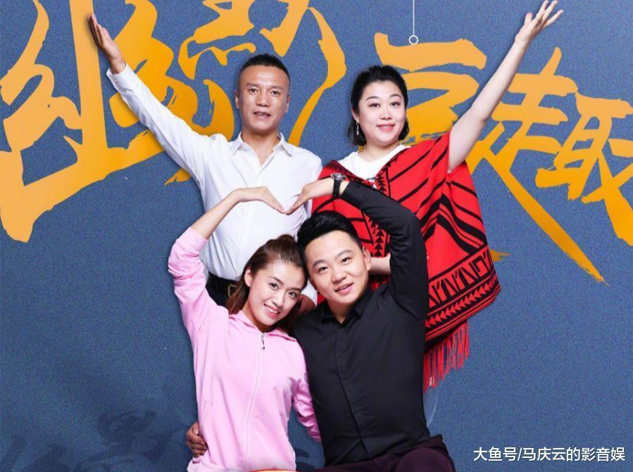 首届中国相声小品大赛为姜昆正名, 他79年就说了轰动的讽刺相声