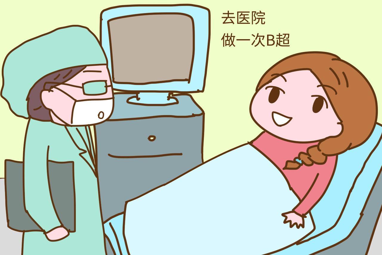 孕期出现这3种情况时, 恭喜孕妈, 你肚子里可能是双胞胎