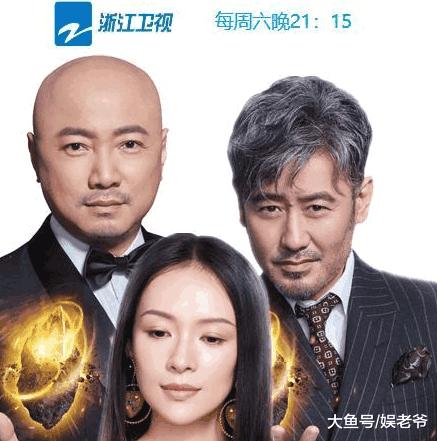 《我就是演员》也太败路人缘了, 徐峥和吴秀波要不要这么装?