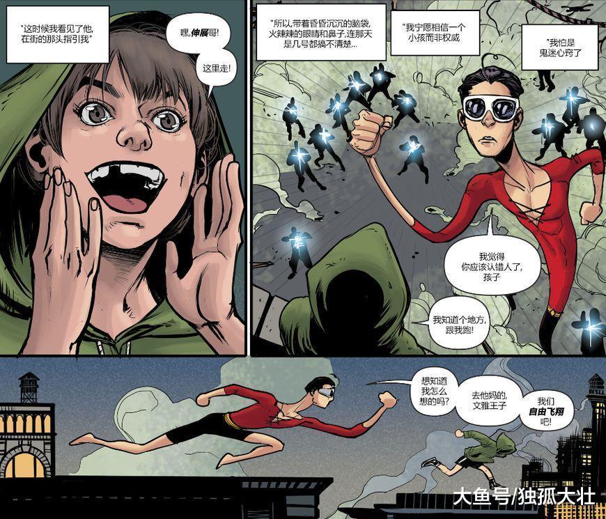 塑料人变身神奇女侠, 钢铁侠也惨遭恶搞, 这真的是超级英雄吗?