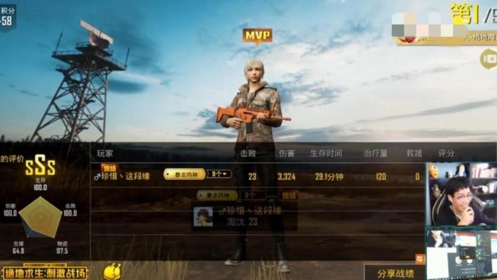 刺激战场: 冲锋枪还能这样玩? 大神用六倍UMP9打出了成吨的伤害!