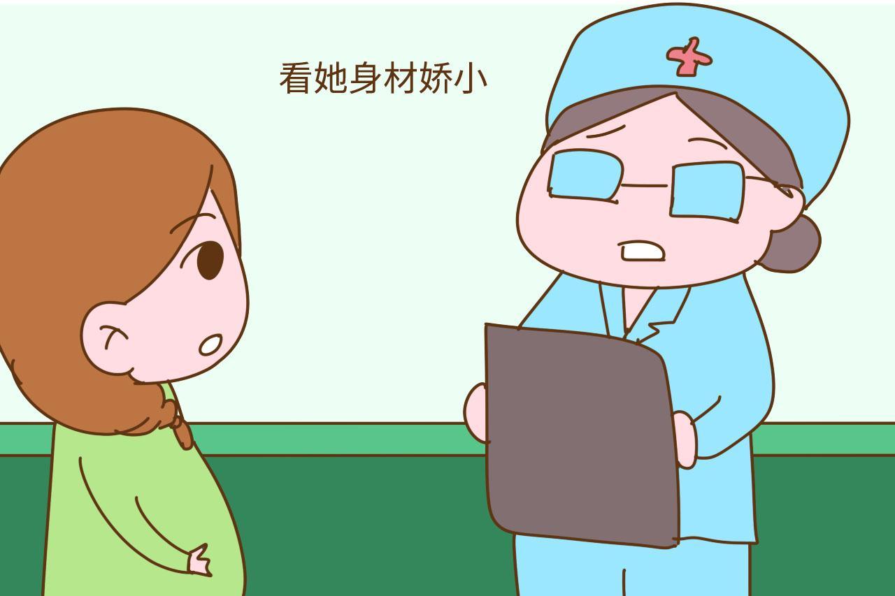 """产妇自带一个""""球""""让自己顺利生产, 医生直夸办法妙"""