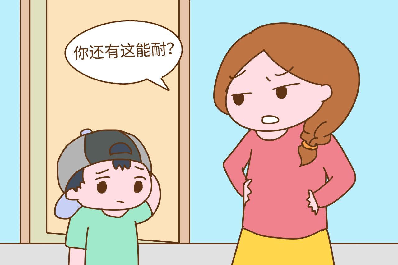 跟孩子说话, 这几种语气要不得, 会让孩子越来越自卑