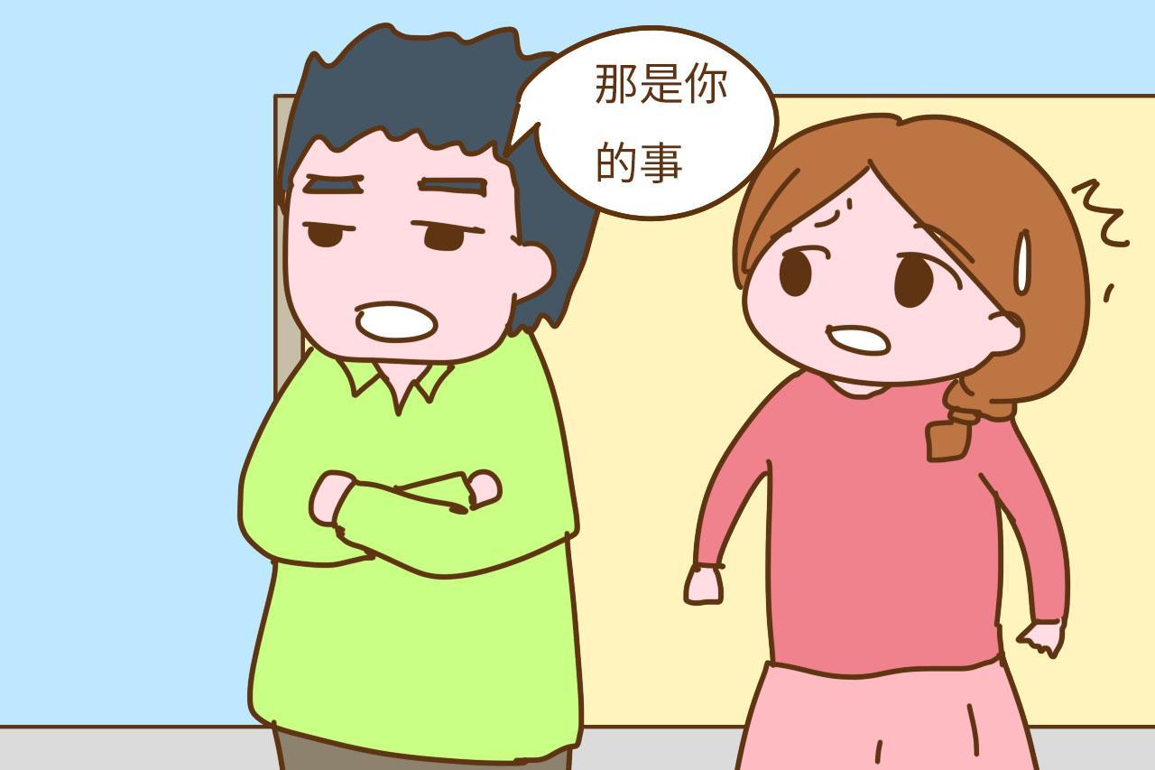 久备不孕, 女性别总是自责, 往老公身上找找原因