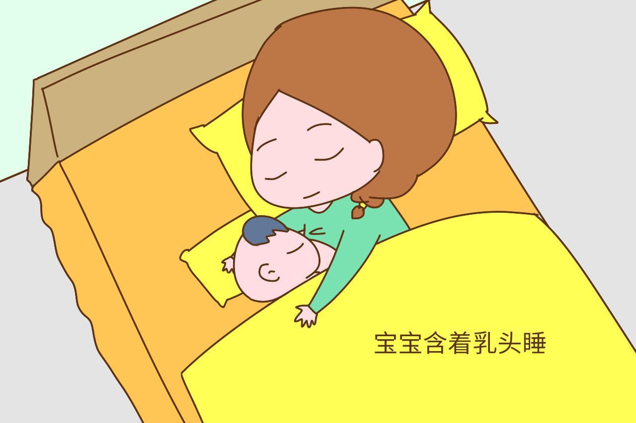 一岁内的宝宝睡觉时, 这4个动作不能有, 会不利于生长发育
