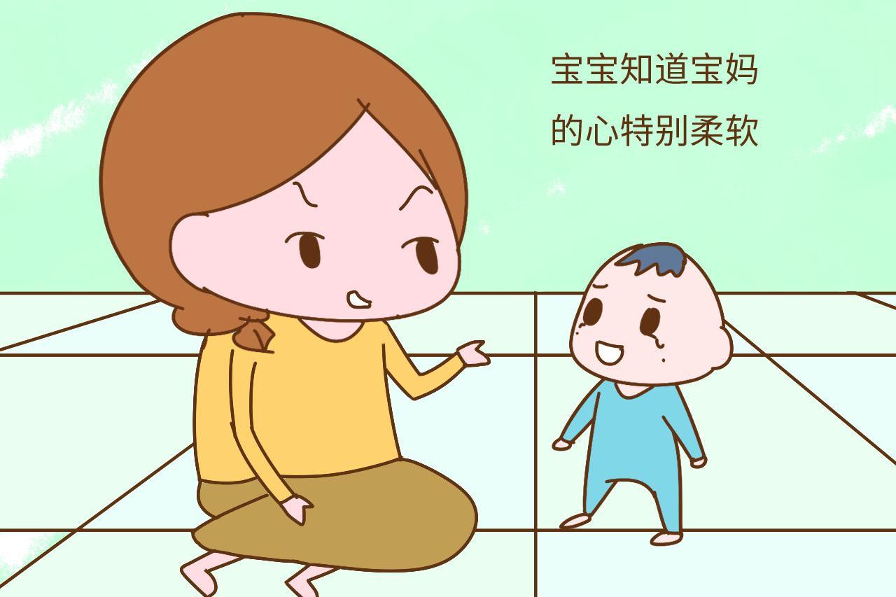 宝宝这样耍赖皮, 可能智商情商高, 你家宝宝都闹哪几样?