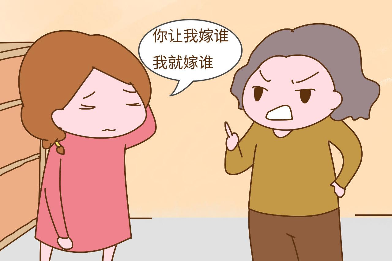 父母这样做, 女儿长大容易婚姻不幸福, 原因太让人心疼