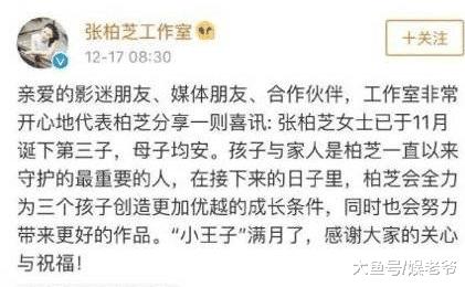 张柏芝录视频再度回应生子, 只是网友的关注点都在这?