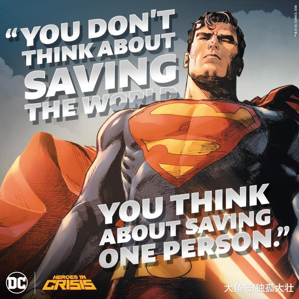 超人为何隐藏着自己真正的力量? 他才是最强大的超级英雄!