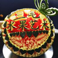 三毛水果艺术