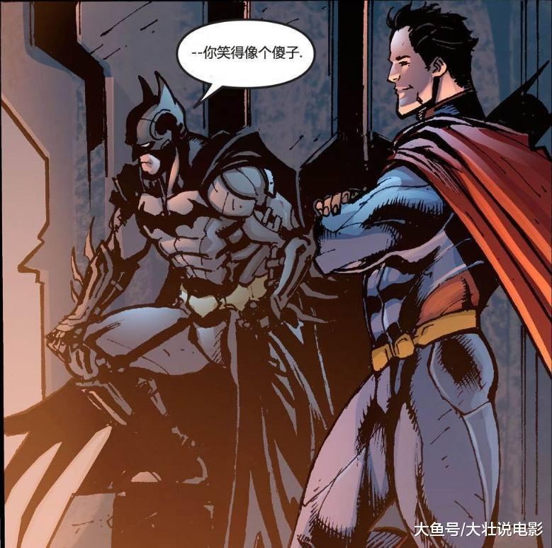 蝙蝠侠能打败超人的真相, 其实超人才是地球上最聪明的人!