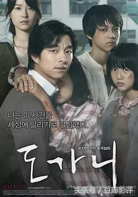 韩国10大高分现实题材电影! 总有一部震撼到你的内心!