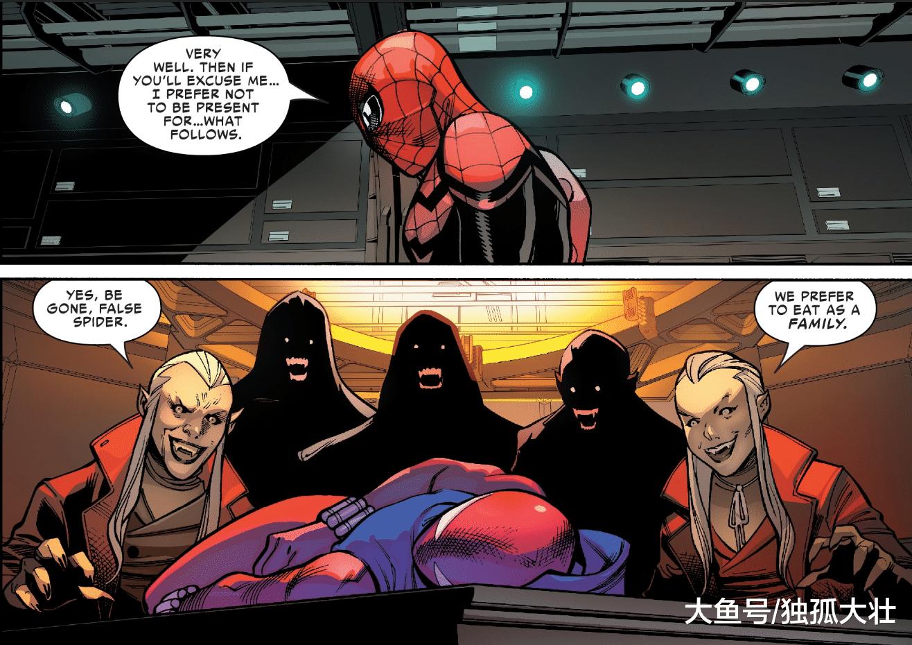 谁是蜘蛛侠最好的继任者? 小黑蛛迈尔斯才是真正的二代蜘蛛侠!