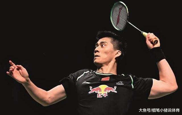 重回国家队! 傅海峰颁布发表本身新身份, 他能匡助国羽走出窘境吗?