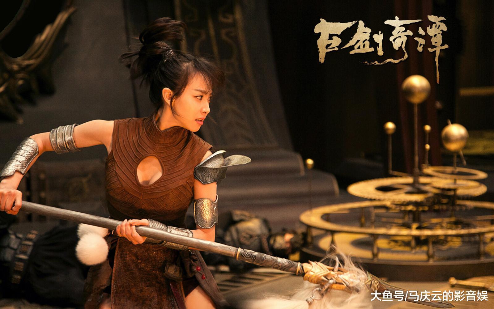 开心麻花《李茶的姑妈》预售逼近五千万, 张艺谋《影》穷追猛赶