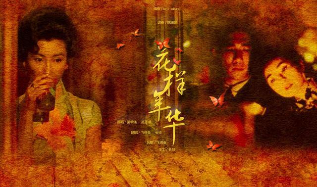 中国影史最具影响力的十部大片 你都看过吗