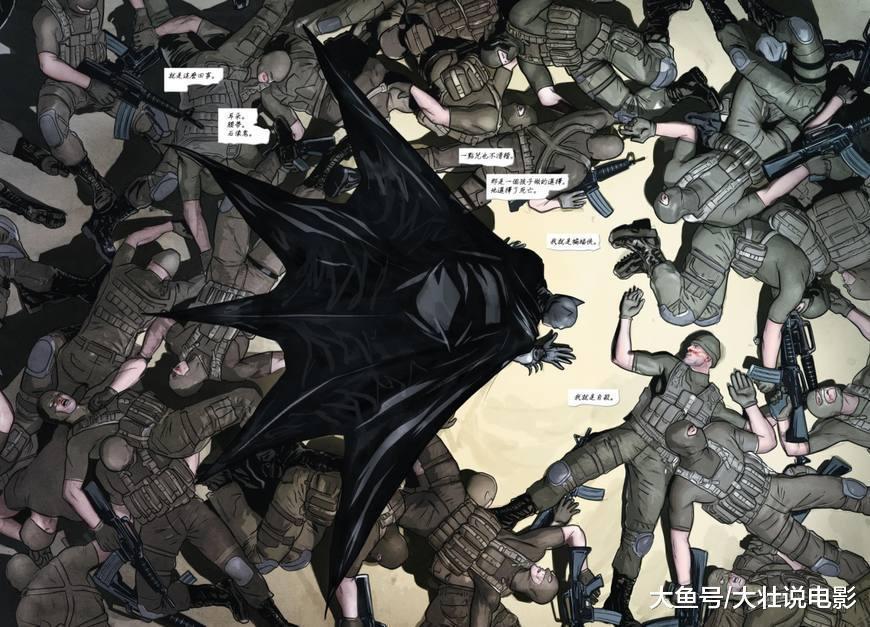 蝙蝠侠其实是真正的武学宗师, 神奇女侠都不是他的对手!
