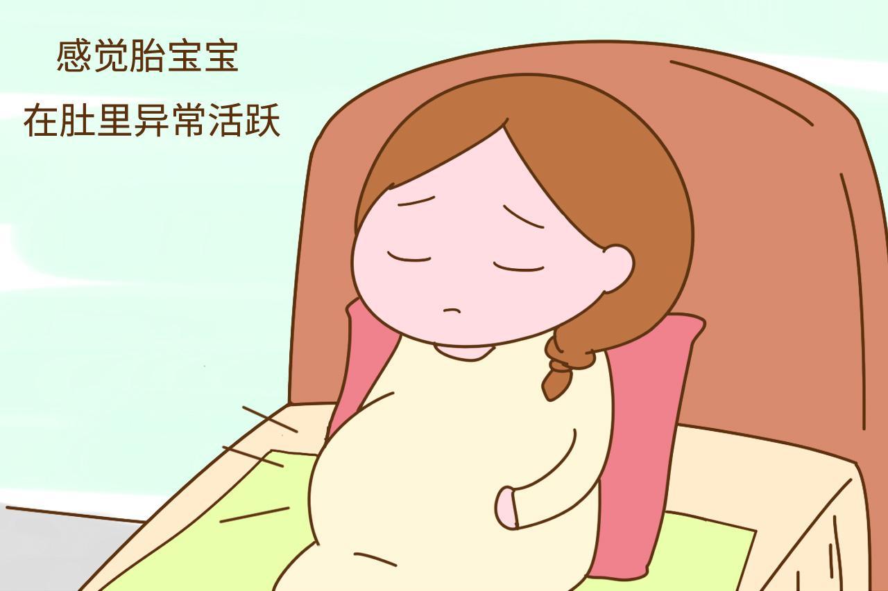 """孕期有这3种情况, 准妈不能大意, 那是娃在发""""sos"""""""
