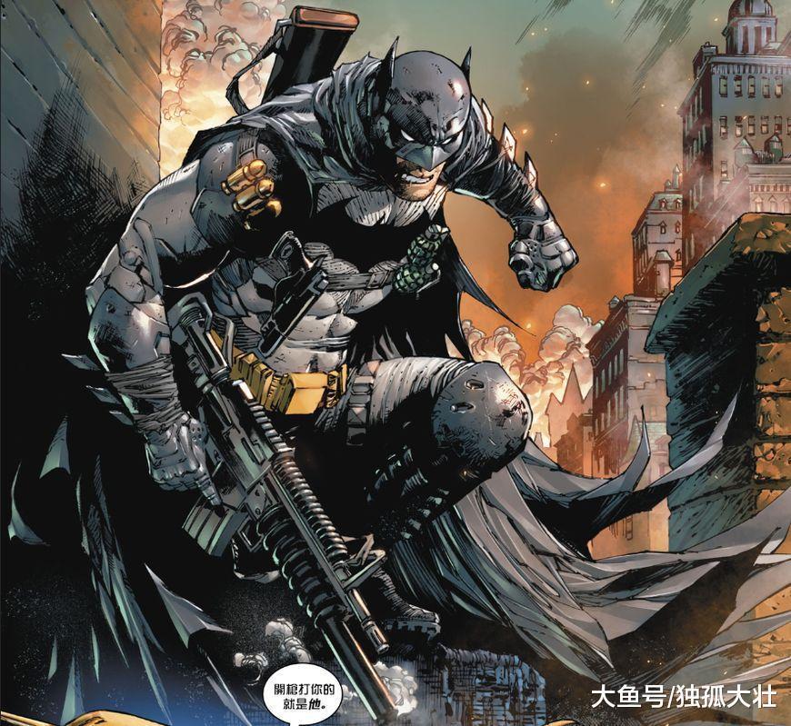 蝙蝠侠电影终将到来, 导演开始编写全新剧本, 预计2019年开拍?