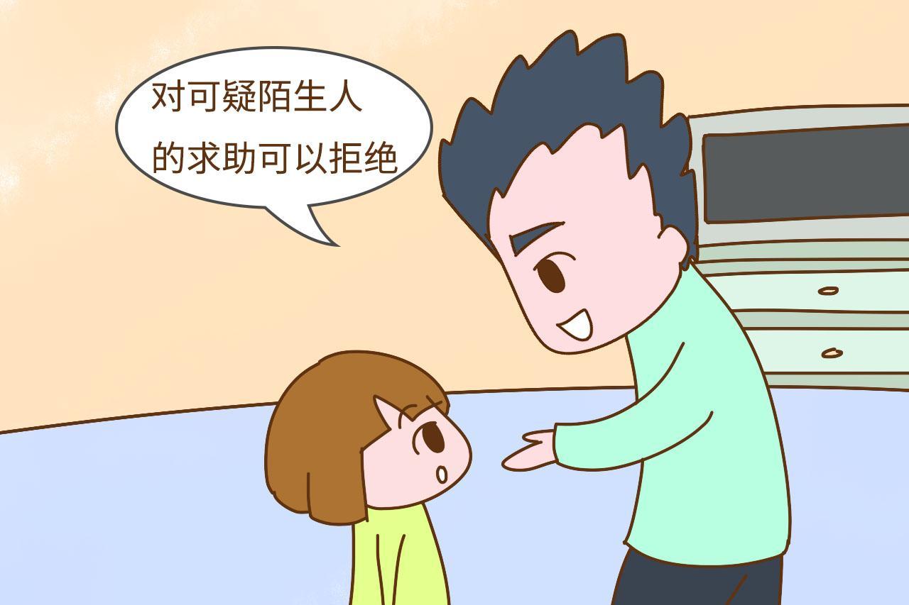 """家有女儿, 告诉她在这几件事上不必善良, 教她""""狠心""""也是一种爱"""