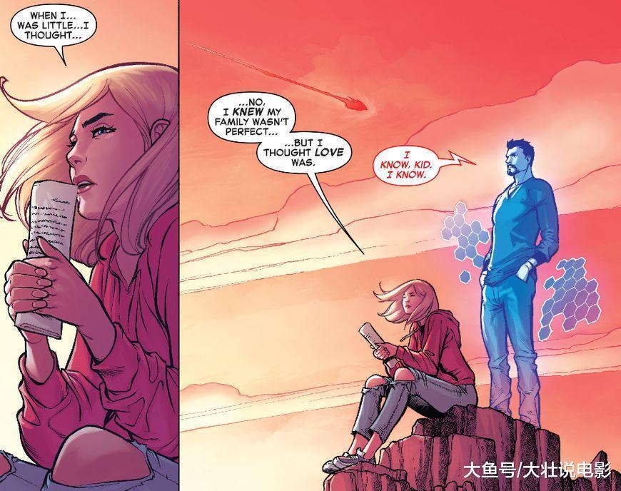 惊奇队长退出复仇者, 把自己亲哥坑成重伤, 钢铁侠只能安慰她!