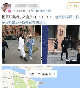 杨幂上海偶遇路人拍照超生气, 女助理急忙遮挡, 男保镖上前呵斥!