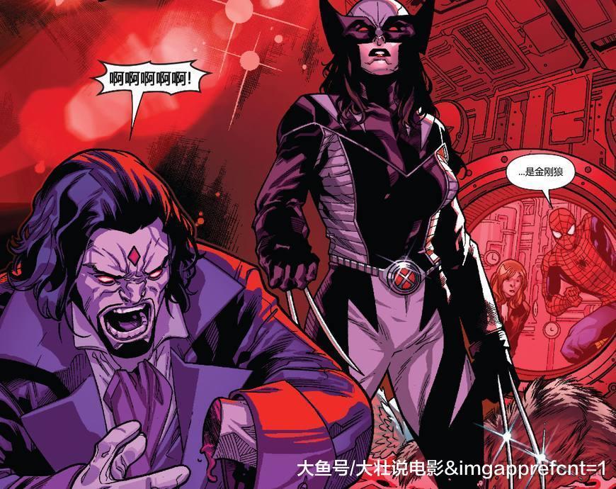《寻找金刚狼》钢铁侠带着复仇者去寻找狼叔, 尴尬的事情发生了!