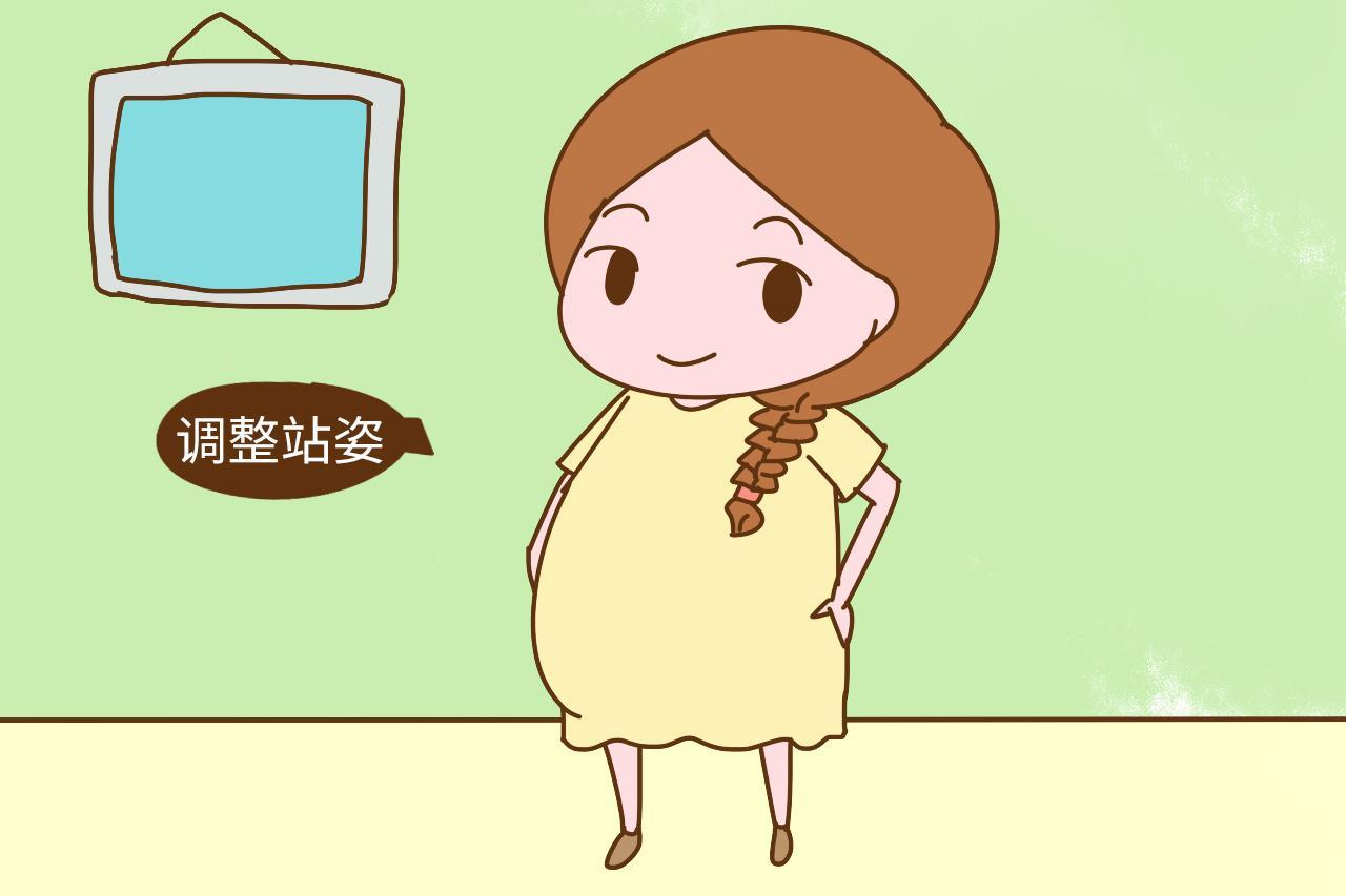 怀孕期间, 孕妈注意这3点, 可以帮助缓解孕期疼痛