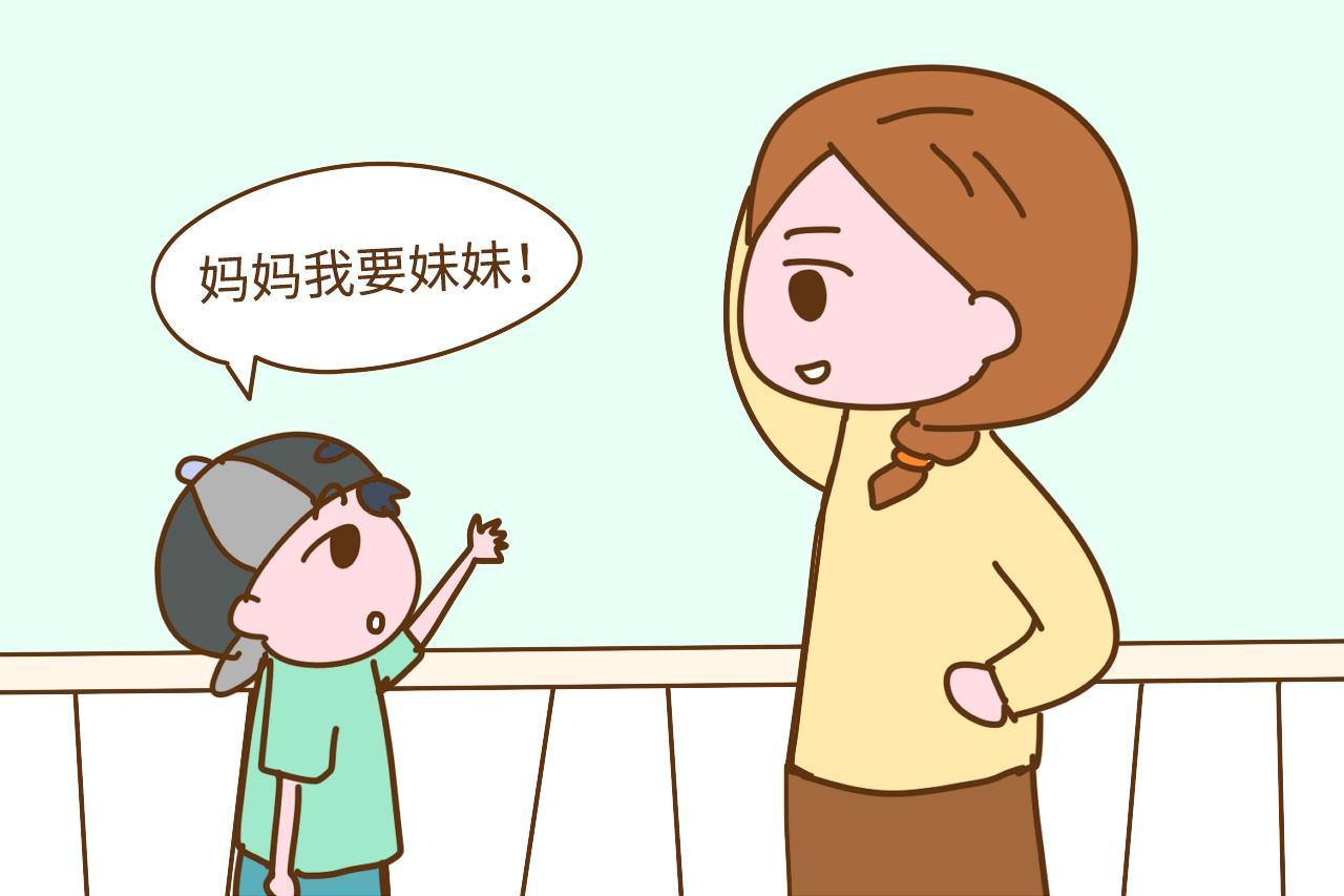儿子和女儿面对二胎, 态度差别这么大, 看来头