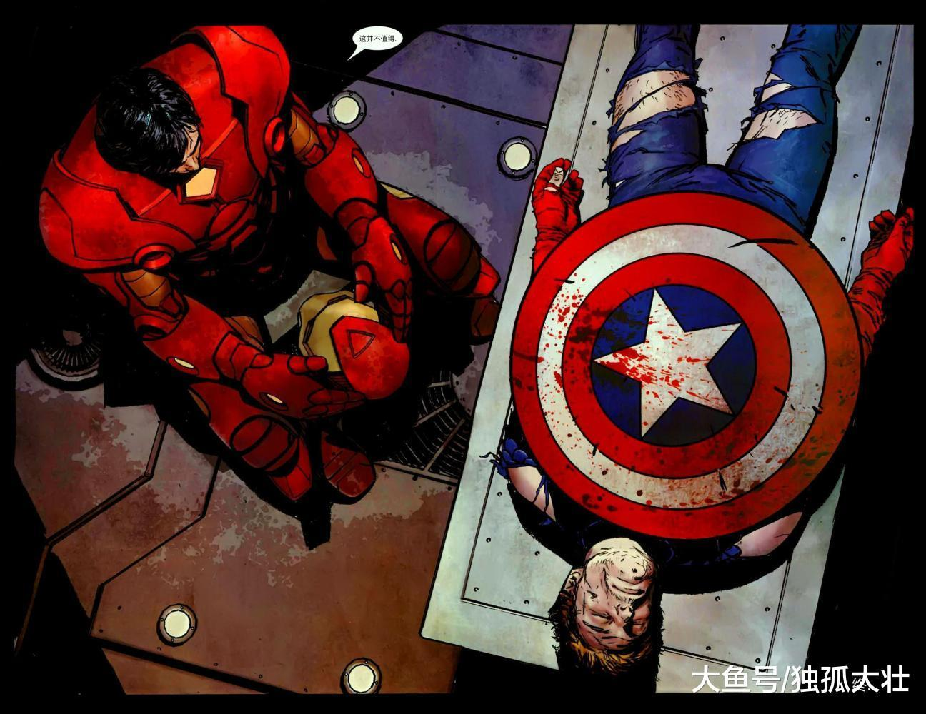《内战》钢铁侠和美国队长的矛盾究竟在哪? 托尼只能选择妥协!