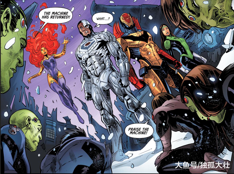 《正义联盟》达克赛德拯救世界? 钢骨竟然是机械之神!