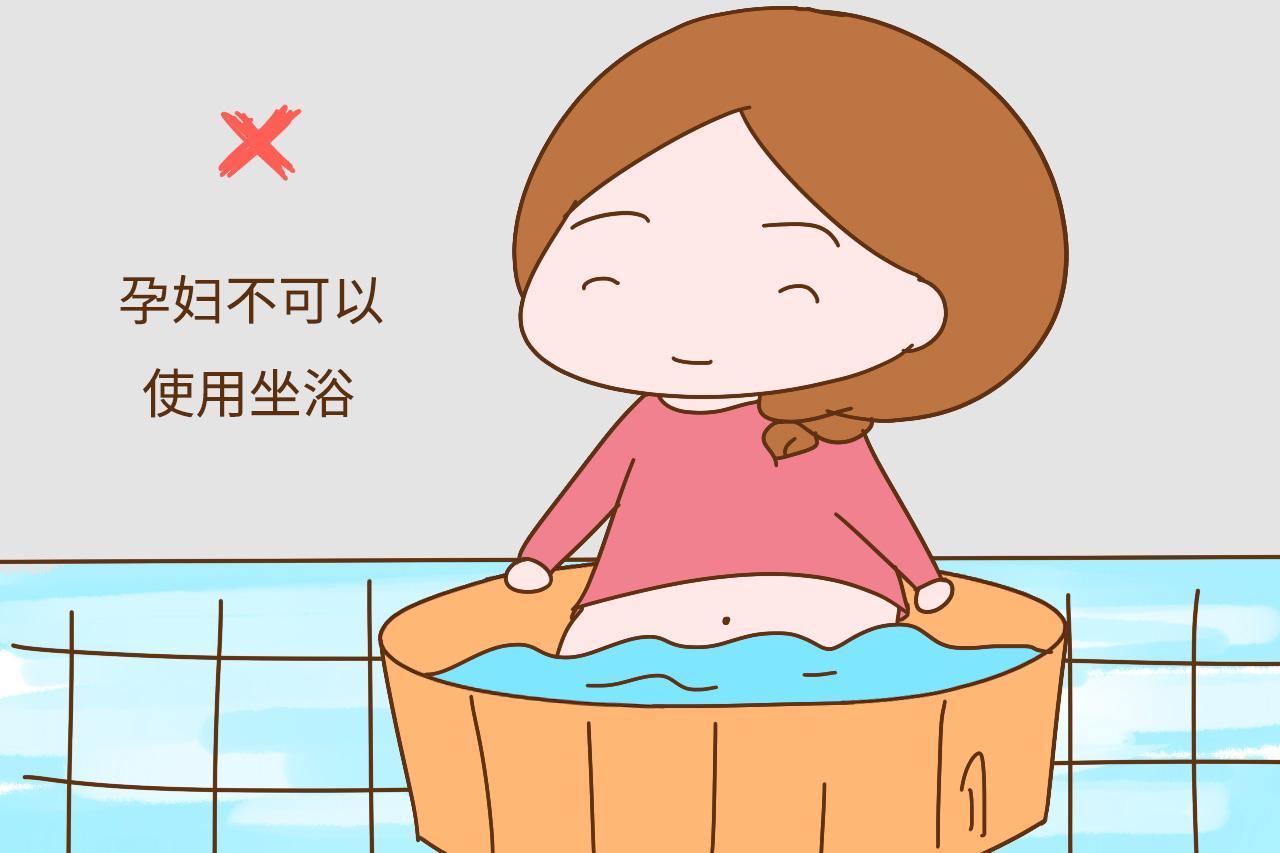 孕妈秋季洗澡要注意, 这4个习惯要改改, 可能会