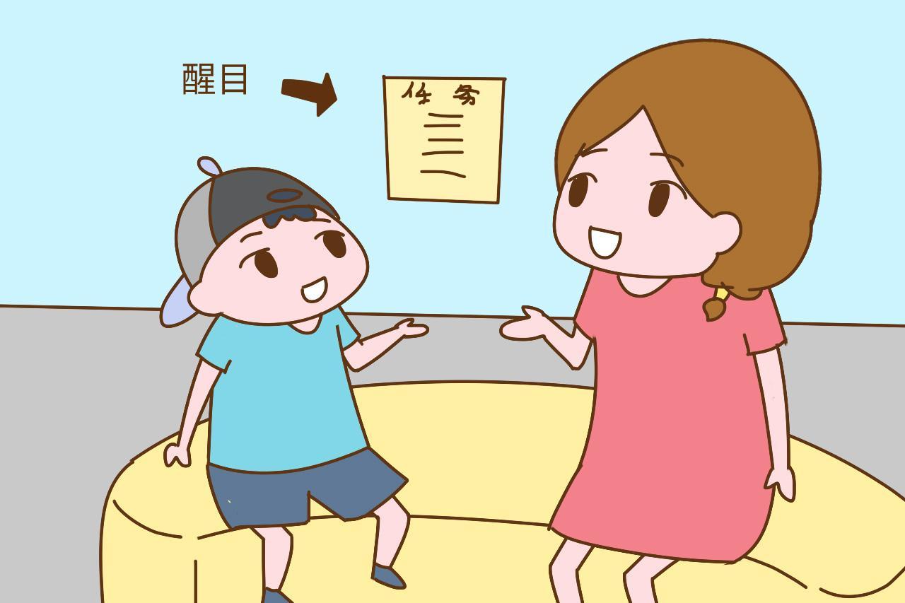 孩子啥都想要, 家长该如何应对? 一招告诉你如何应对