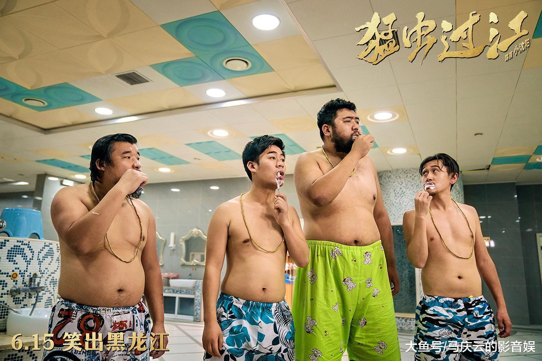 小沈阳《猛虫过江》正片被赵本山强势植入, 东北热情不如杭州