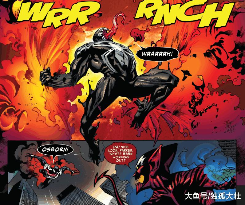 《毒液》共生体牺牲自己拯救了世界, 终极宇宙大反派登场!