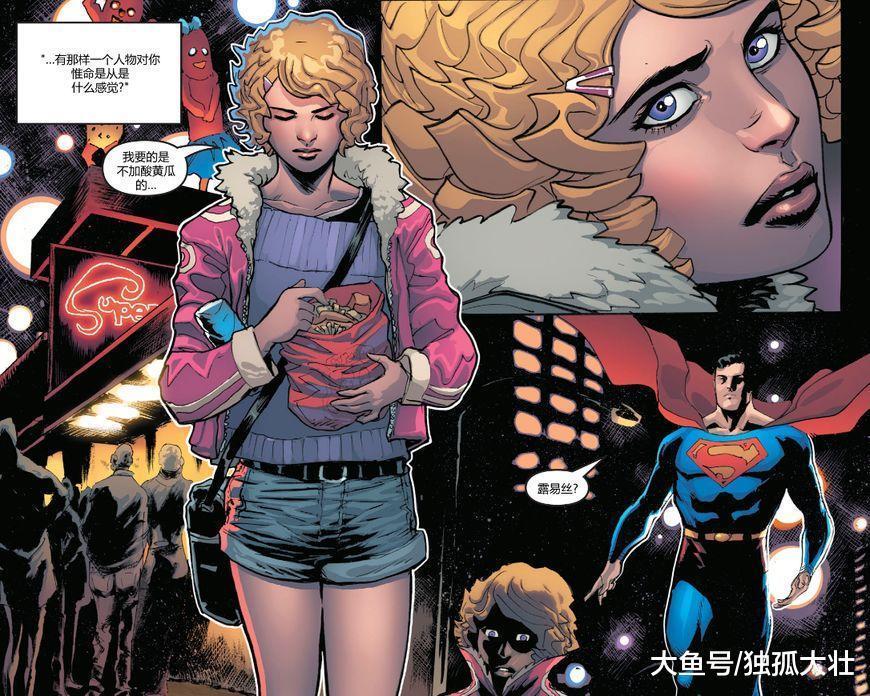 超人最难过的事情, 老婆孩子都没了!