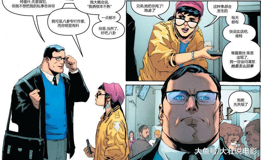 幕后黑手控制哥谭, 超人妻离子散, 这一切背后究竟有何阴谋?