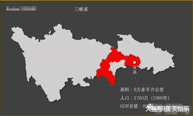 当年宜昌错失三峡省, 重庆市为何升格为直辖市