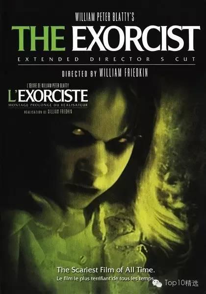 全球最可怕的十大恐怖电影, 看看海报就足够了