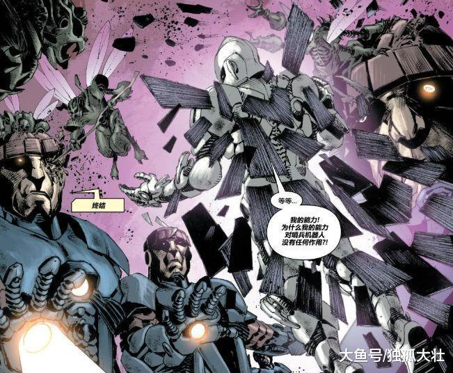 钢铁侠真的对万磁王束手无策吗? 他其实也准备了秘密武器!