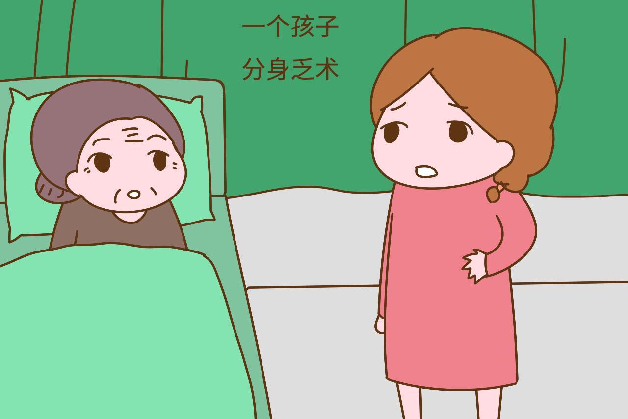 只生一个孩子, 老了可能会面临这些困境, 想清楚再决定生不生老二