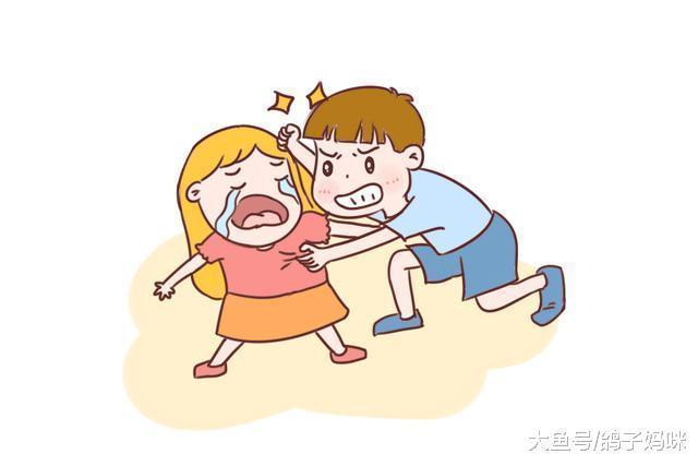 当孩子在学校乱打人时, 爸妈应该做的是