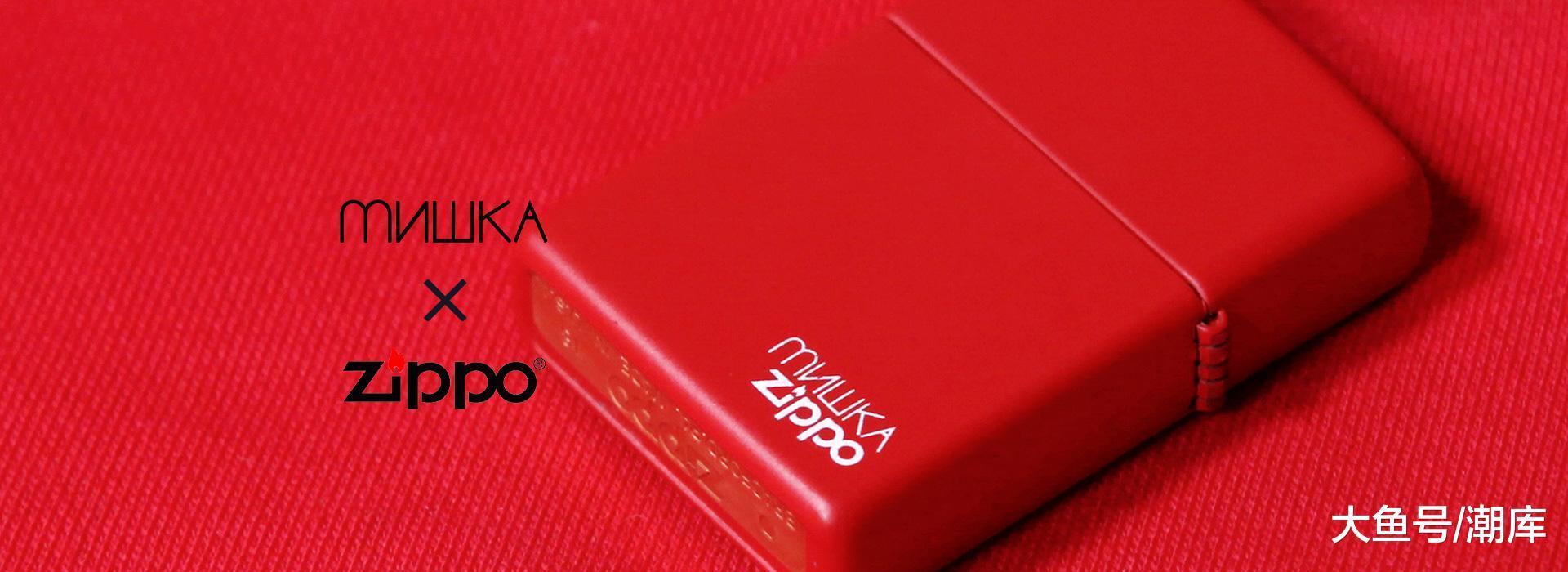 """双十二来了, MISHKA×ZIPPO红色""""火""""伴"""