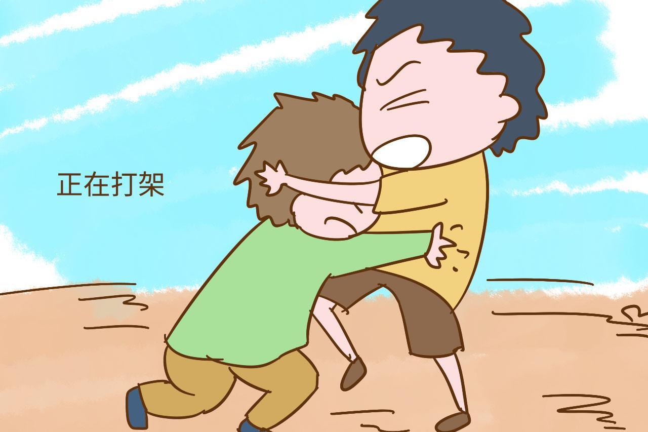 孩子和同龄小朋友打架, 没受伤就不用管? 这才是在害孩子
