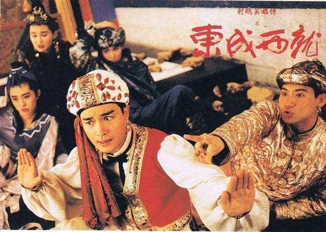 香港十大经典搞笑电影, 笑到你肚子疼!